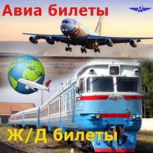 Авиа- и ж/д билеты Усть-Кишерти