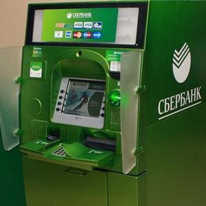 Банкоматы Усть-Кишерти