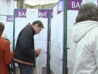 Центры занятости Усть-Кишерти