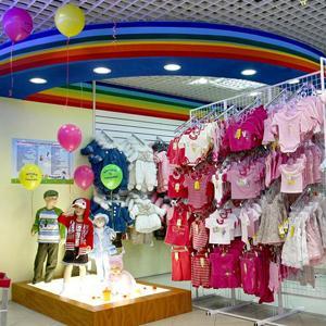 Детские магазины Усть-Кишерти