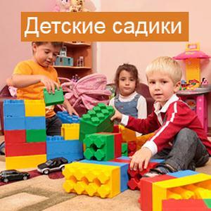 Детские сады Усть-Кишерти