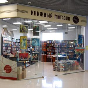 Книжные магазины Усть-Кишерти
