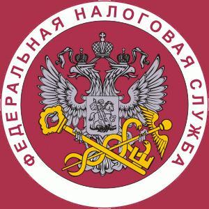 Налоговые инспекции, службы Усть-Кишерти