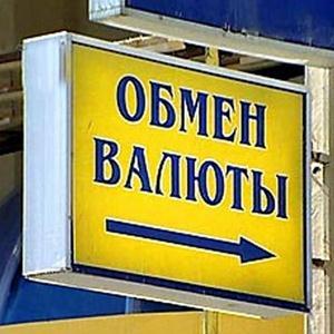 Обмен валют Усть-Кишерти