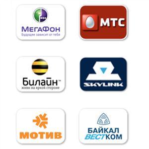 Операторы сотовой связи Усть-Кишерти