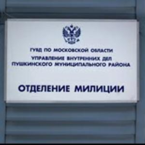 Отделения полиции Усть-Кишерти