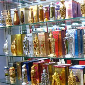 Парфюмерные магазины Усть-Кишерти