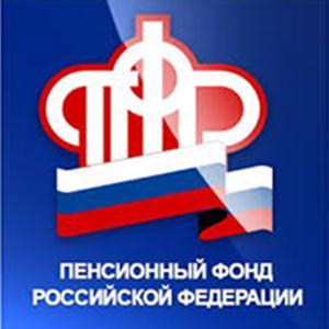 Пенсионные фонды Усть-Кишерти