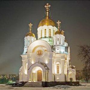 Религиозные учреждения Усть-Кишерти