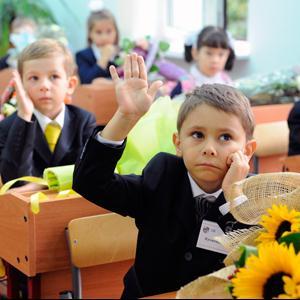 Школы Усть-Кишерти