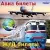 Авиа- и ж/д билеты в Усть-Кишерти