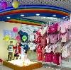 Детские магазины в Усть-Кишерти