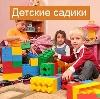 Детские сады в Усть-Кишерти