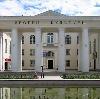 Дворцы и дома культуры в Усть-Кишерти