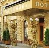 Гостиницы в Усть-Кишерти