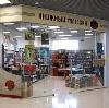 Книжные магазины в Усть-Кишерти