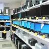 Компьютерные магазины в Усть-Кишерти