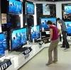 Магазины электроники в Усть-Кишерти