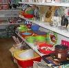 Магазины хозтоваров в Усть-Кишерти