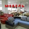 Магазины мебели в Усть-Кишерти