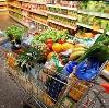 Магазины продуктов в Усть-Кишерти