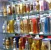 Парфюмерные магазины в Усть-Кишерти