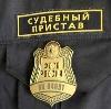 Судебные приставы в Усть-Кишерти