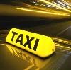 Такси в Усть-Кишерти