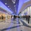Торговые центры в Усть-Кишерти