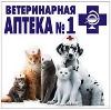 Ветеринарные аптеки в Усть-Кишерти