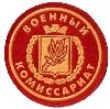 Военкоматы, комиссариаты в Усть-Кишерти