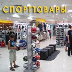 Спортивные магазины Усть-Кишерти