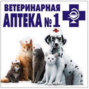 Ветеринарные аптеки Усть-Кишерти